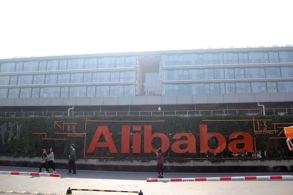 הגדולה בהיסטוריה: חברת הפינטק של עליבאבא תגייס 35 מיליארד דולר בהנפקה